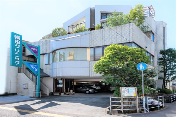 アクセス | 横田クリニック|088-824-3122|高知市旭駅前町